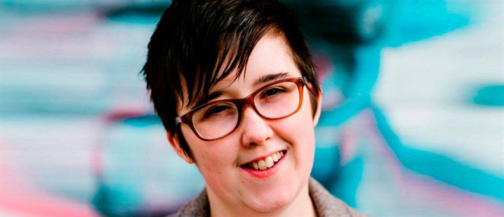 Βόρεια Ιρλανδία: Ανάληψη ευθύνης και… συγγνώμη για το φόνο της δημοσιογράφου