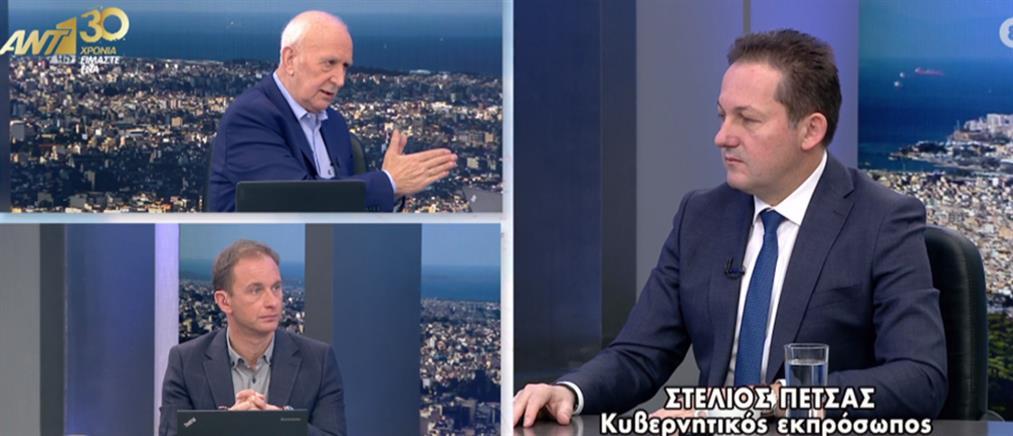 Πέτσας στον ΑΝΤ1: Η Τουρκία έχει γίνει διακινητής ανθρώπων και fake news (βίντεο)