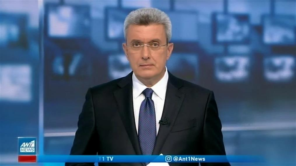 ANT1 NEWS 01-10-2020 ΣΤΙΣ 18:50