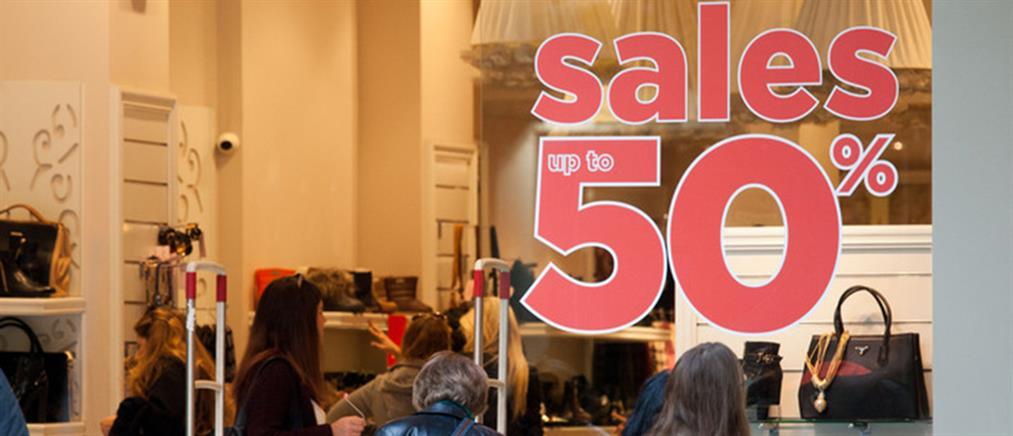 Προσφορές όλο το χρόνο για το 50% των εμπορευμάτων