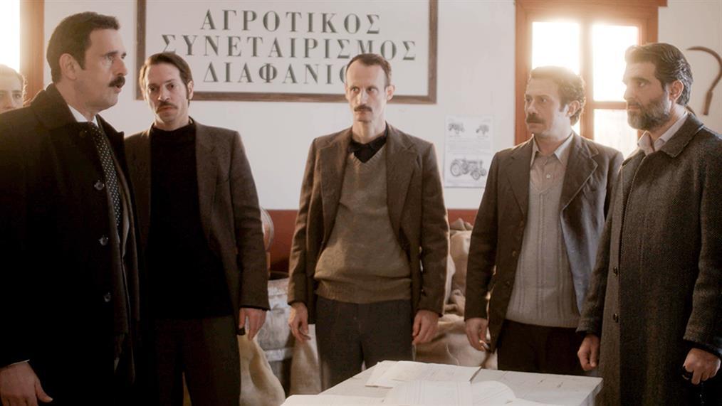 ΑΓΡΙΕΣ ΜΕΛΙΣΣΕΣ - ΕΠΕΙΣΟΔΙΑ 96-99