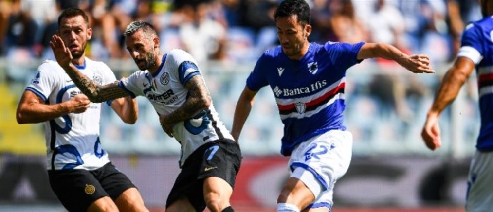 """Serie A: """"σκόνταψε"""" η Ίντερ"""