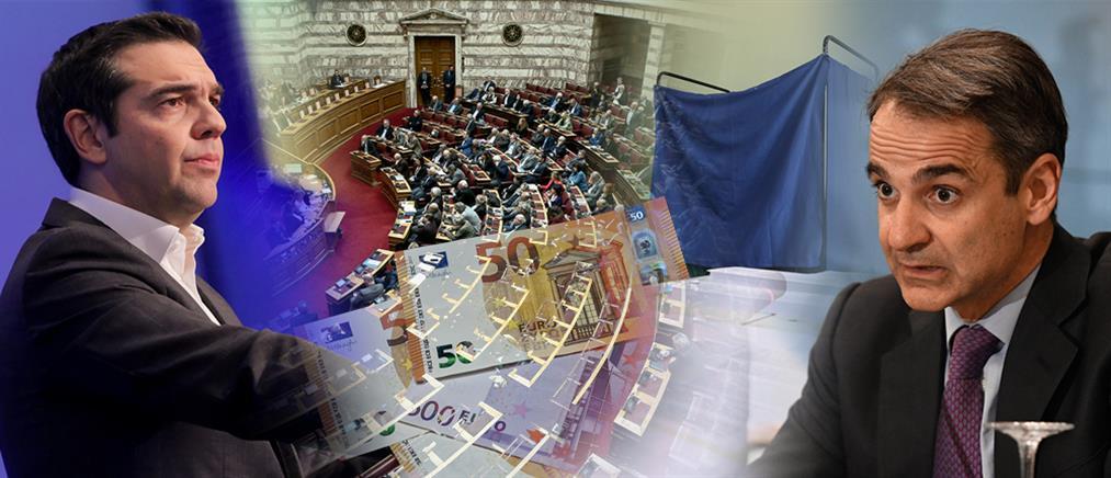 Εκλογές 2019: Διψήφιο προβάδισμα της ΝΔ σε δημοσκόπηση της Μarc για τον ΑΝΤ1