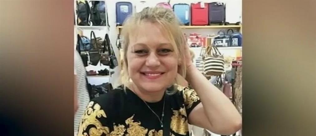 Σε δίκη 60χρονος για την εξαφάνιση της Βουλγάρας συντρόφου του (βίντεο)