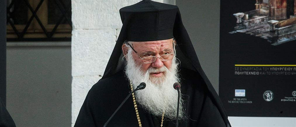 Αρχιεπίσκοπος Ιερώνυμος: Καταλύτης για ιστορικές εξελίξεις και διεκδικήσεις ο Πανάγιος Τάφος