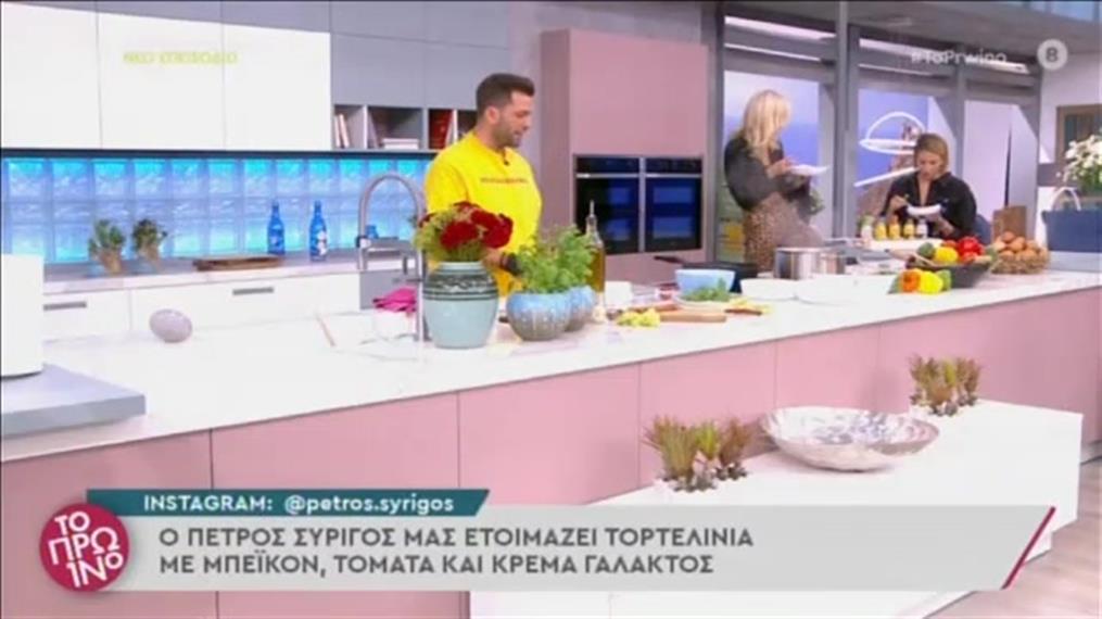 Συνταγή: Τορτελίνια με κρέμα γάλακτος από τον Πέτρο Συρίγο