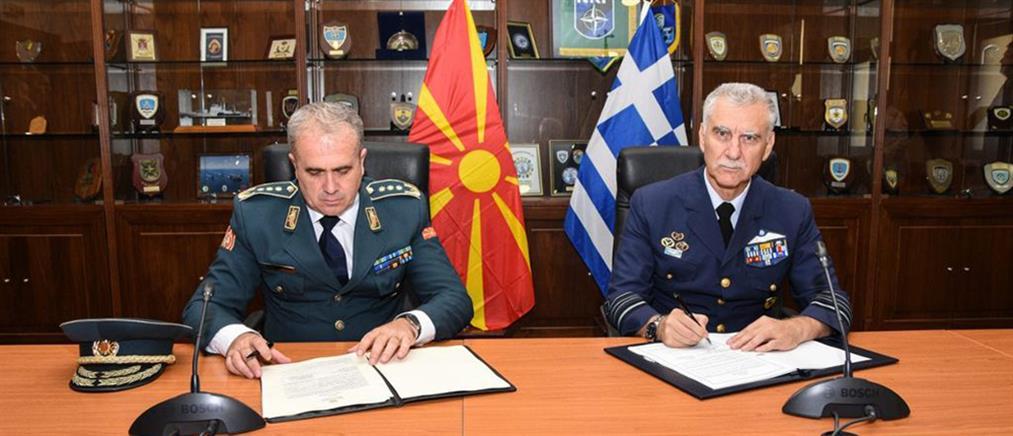 Υπεγράφη η συμφωνία για αστυνόμευση του εναέριου χώρου της Βόρειας Μακεδονίας