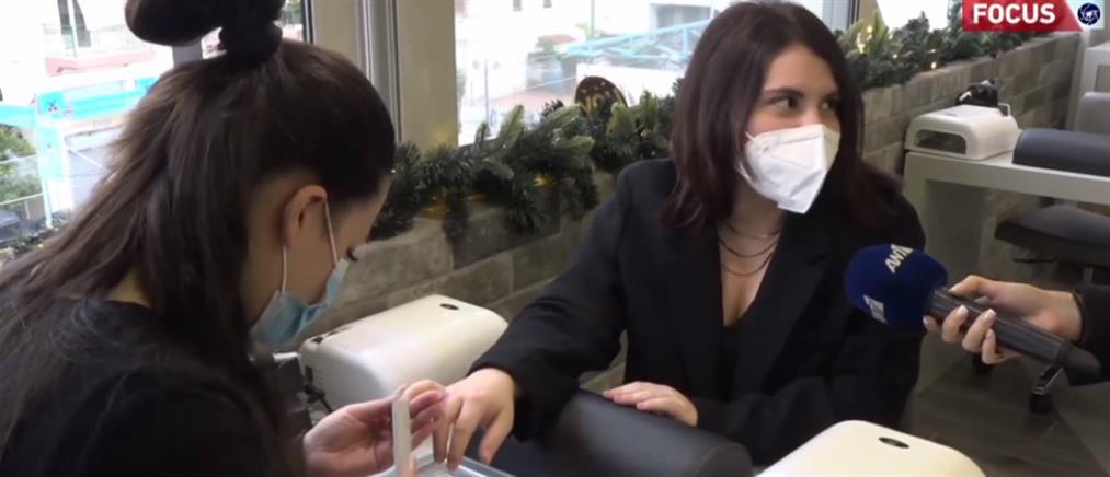 """Κέντρα περιποίησης νυχιών: """"Έσπασαν"""" τα τηλέφωνα για ραντεβού (βίντεο)"""