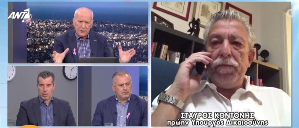 Κοντονής στον ΑΝΤ1: ο ΣΥΡΙΖΑ δεν ανταποκρίνεται στις ανάγκες του λαού