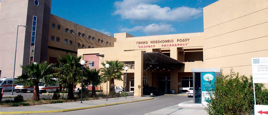 """""""Λουκέτο"""" στο κυλικείο του Νοσοκομείο Ρόδου"""