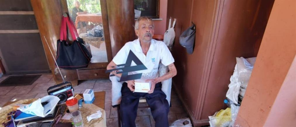 Αγρίνιο: Απάνθρωπες συνθήκες διαβίωσης για τον Σπύρο Λάιο (εικόνες)