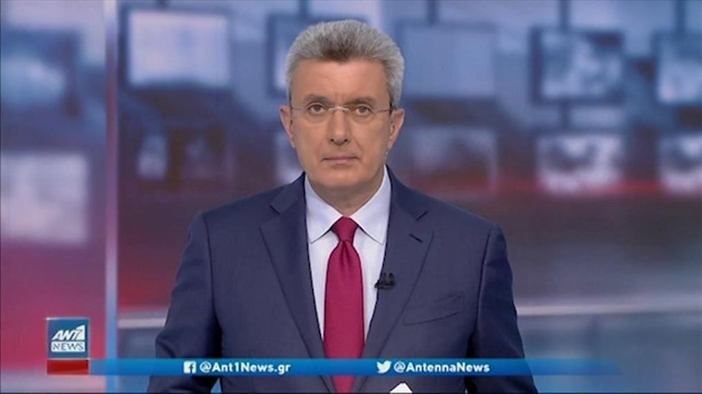 ANT1 NEWS 13-05-2021 ΣΤΙΣ 18:50