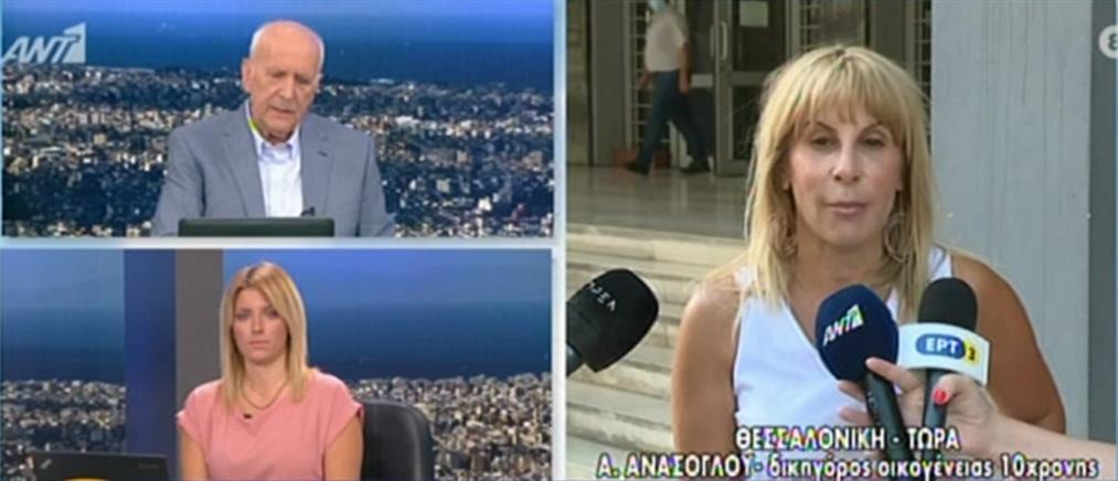 Ανάσογλου στον ΑΝΤ1: δεν πιστεύουμε ότι η 33χρονη έδρασε μόνη της (βίντεο)