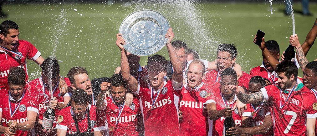 Πρωταθλήτρια Ολλανδίας η Αϊντχόφεν