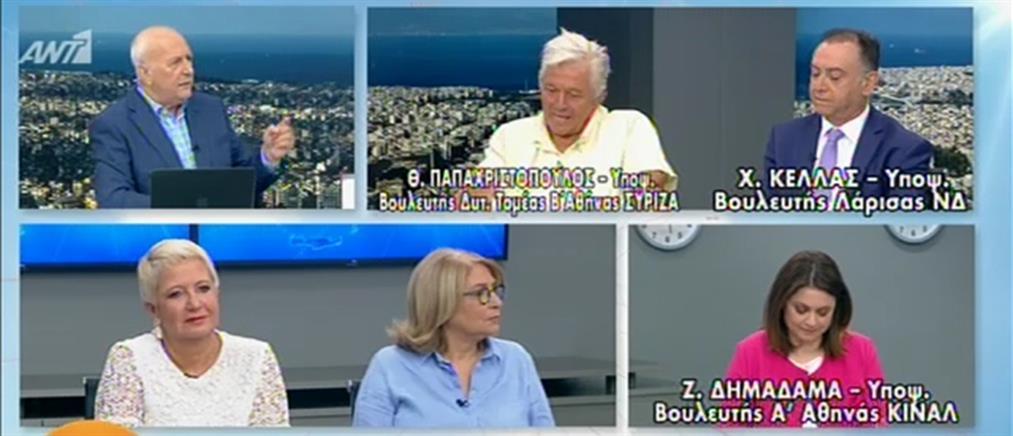 Εκλογές 2019: Παπαχριστόπουλος, Κέλλας και Δημαδάμα στον ΑΝΤ1 (βίντεο)