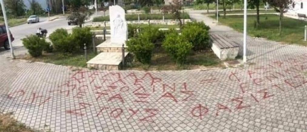 Βανδάλισαν το Μνημείο Γενοκτονίας των Ποντίων στην Άρνισσα (εικόνα)