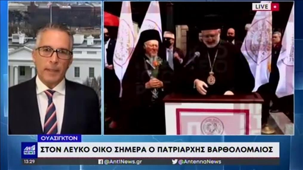 Βαρθολομαίος: βελτιώθηκε η υγεία του Πατριάρχη