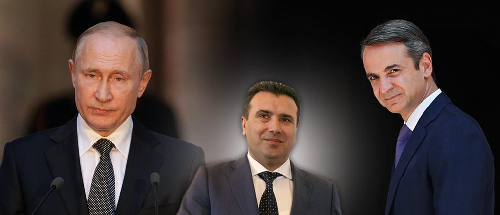 Συγχαρητήρια από Πούτιν και Ζάεφ στον Κυριάκο Μητσοτάκη