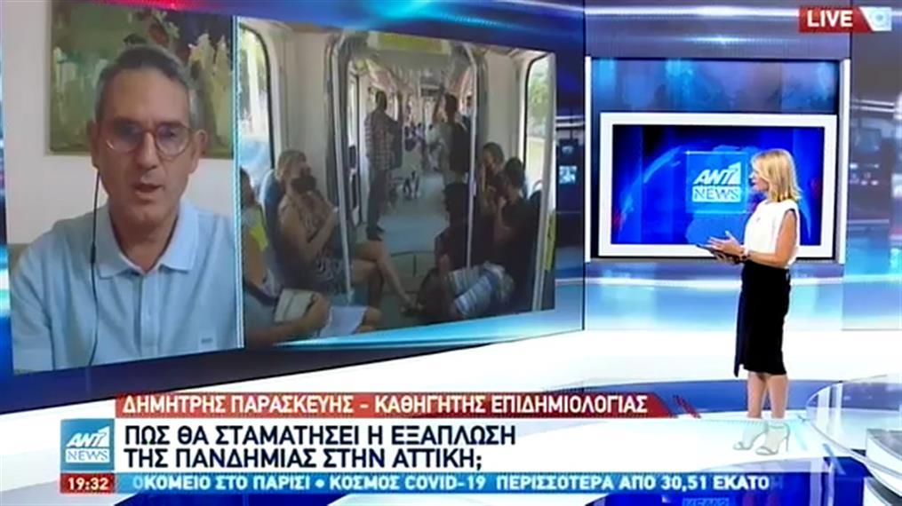 Κορονοϊός - Παρασκευής στον ΑΝΤ1 για την εξάπλωση των κρουσμάτων στην Αττική