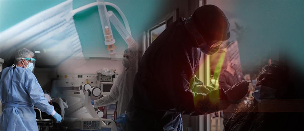Επίταξη γιατρών στην Αττική: απαντήσεις σε όλα τα ερωτήματα