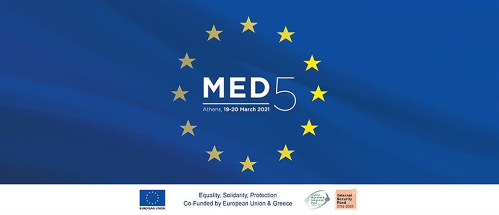 Διάσκεψη MED5 για το Προσφυγικό: Οι επιδιώξεις της Αθήνας (βίντεο)