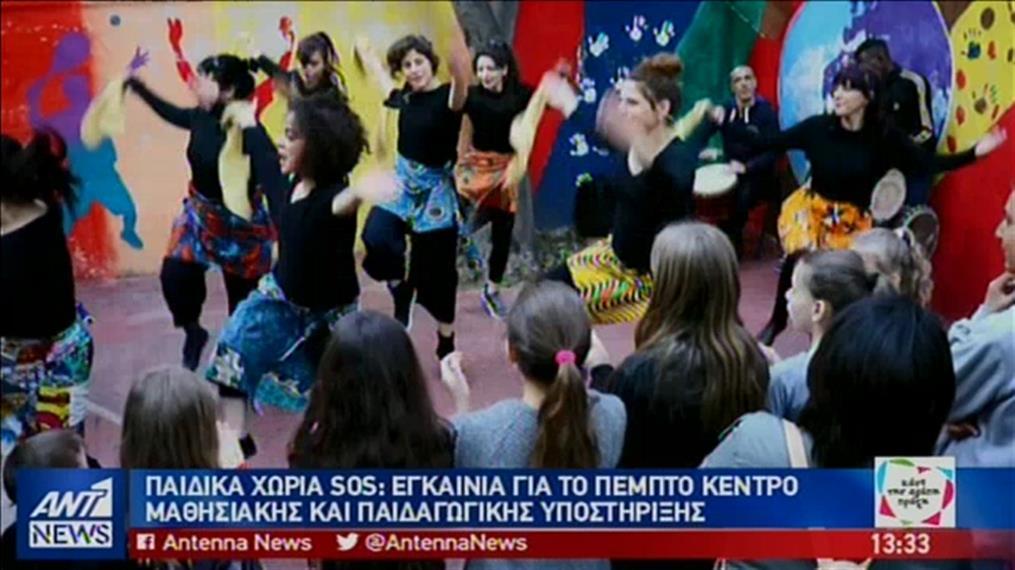 Στο πλευρό των «Παιδικών χωριών SOS» ο ΑΝΤ1