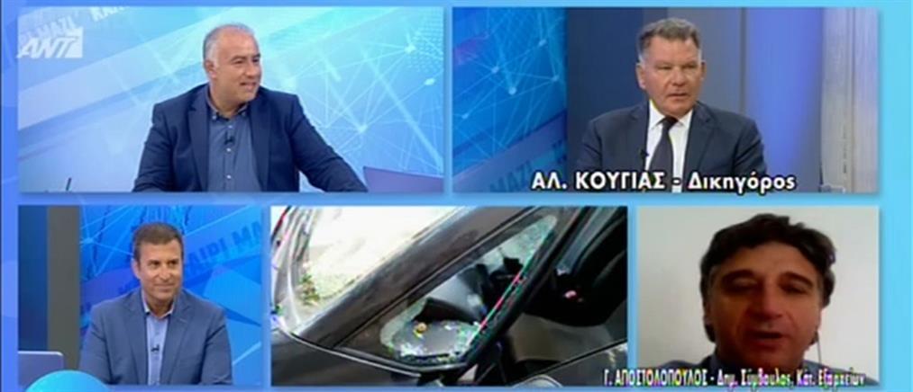 """Καταγγελία στον ΑΝΤ1: """"μου έσπασαν το αμάξι στα Εξάρχεια και η Αστυνομία αρνήθηκε να έρθει"""" (βίντεο)"""