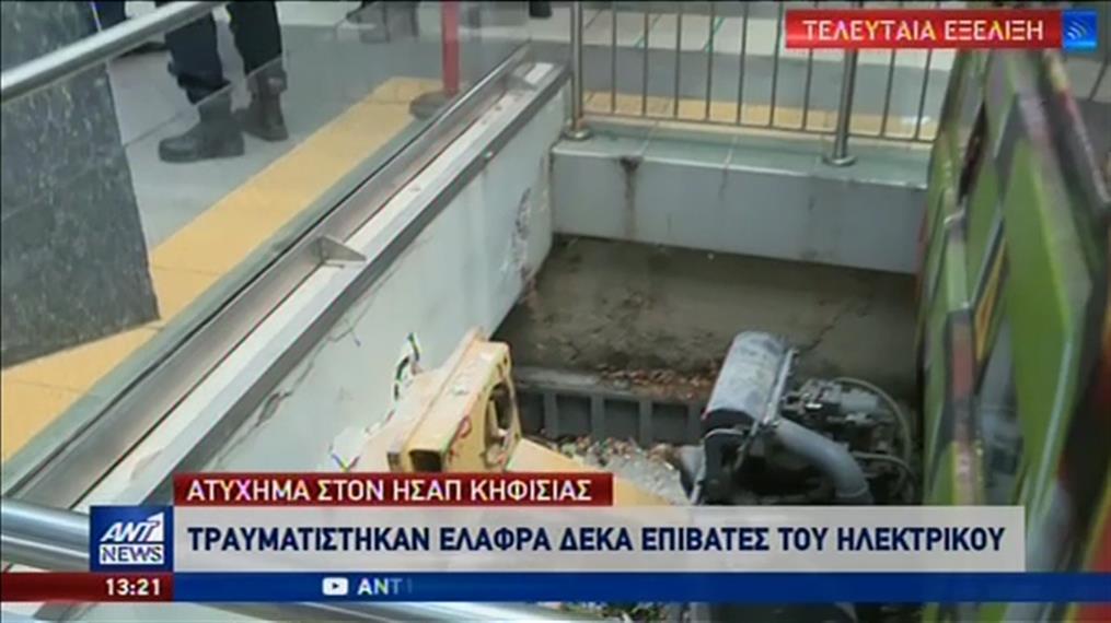 Τραυματισμοί από εκτροχιασμό τρένου στην Κηφισιά