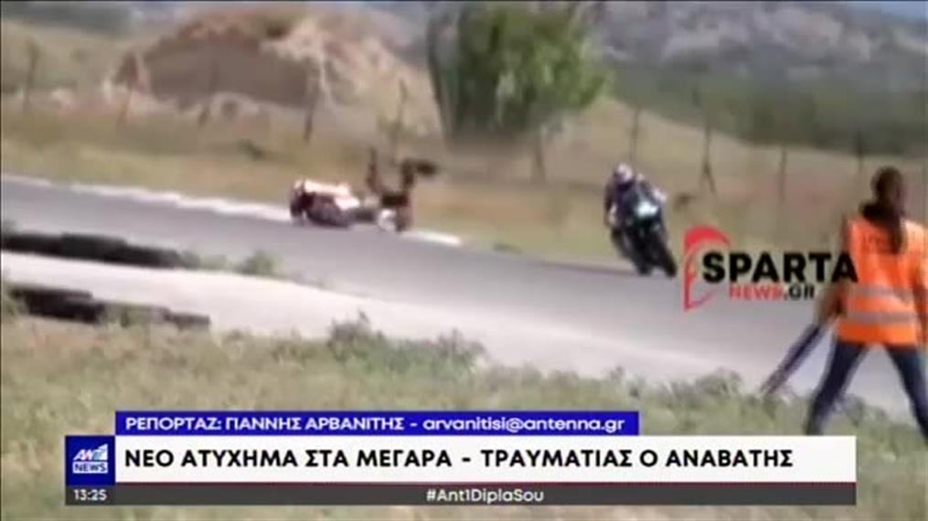 Ατύχημα Motocross: Κρίσιμη ημέρα για τον 16χρονο τραυματία