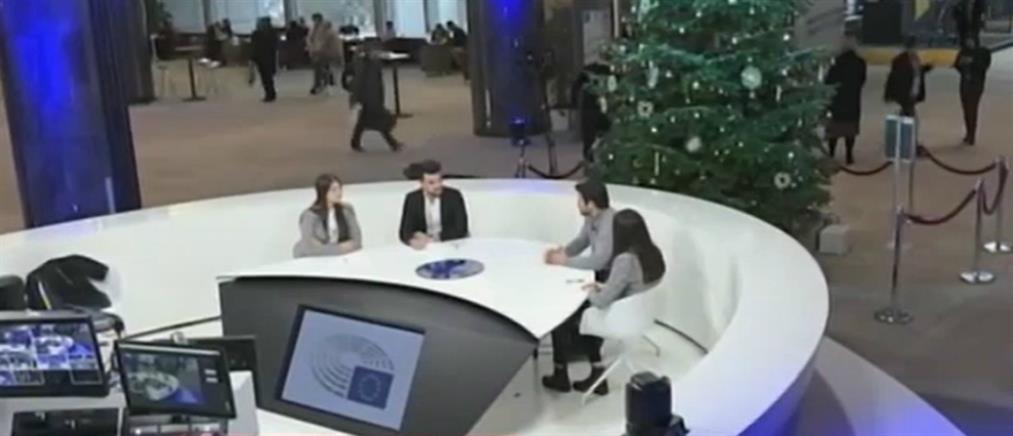 Οι σπουδαστές του ΑΝΤ1 Media Lab στο Ευρωκοινοβούλιο (βίντεο)