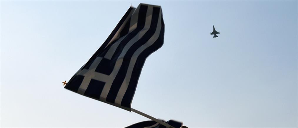 Mirage και F-16 πέταξαν πάνω από την Αθήνα