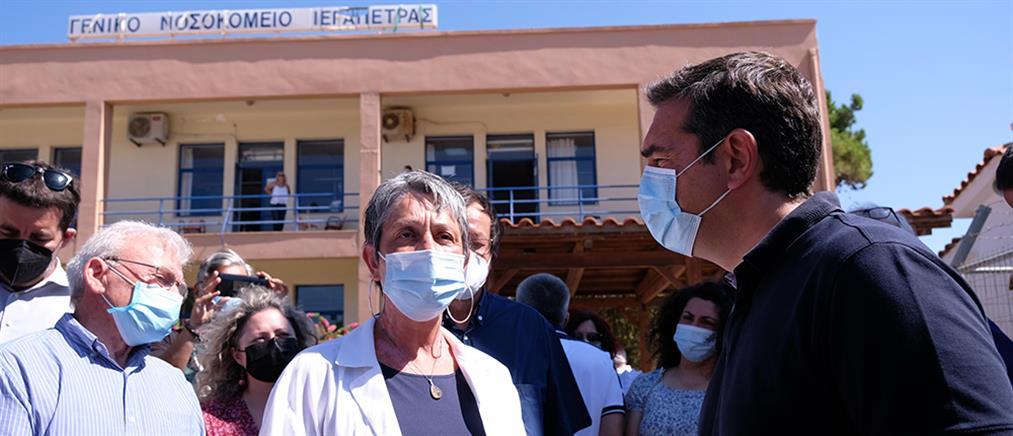 Τσίπρας: Μην τολμήσει η κυβέρνηση να προχωρήσει σε συγχωνεύσεις και κλείσιμο νοσοκομείων