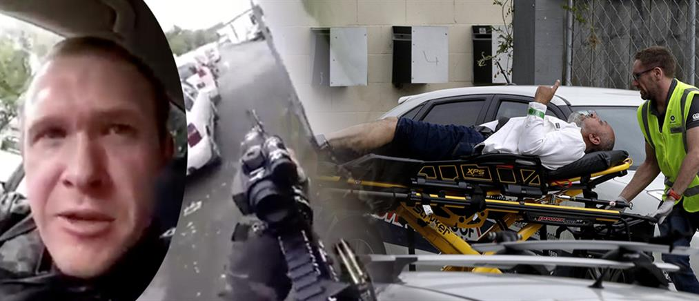Τρόμος στην Νέα Ζηλανδία από το μακελειό σε δυο τζαμιά (βίντεο)