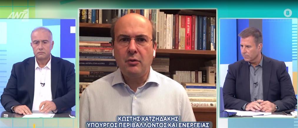 Χατζηδάκης στον ΑΝΤ1: Ελλάδα και Τουρκία να δώσουμε ευκαιρία στην ειρήνη