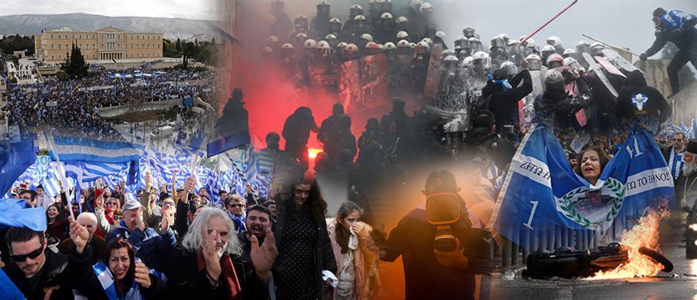 Επεισόδια, χημικά και κόντρες για το συλλαλητήριο στο Σύνταγμα (εικόνες)