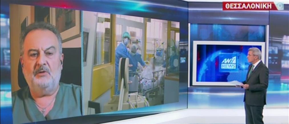 Κορονοϊός - Κιούμης στον ΑΝΤ1: χωρίς διαθέσιμα κρεβάτια το νοσοκομείο Παπανικολάου