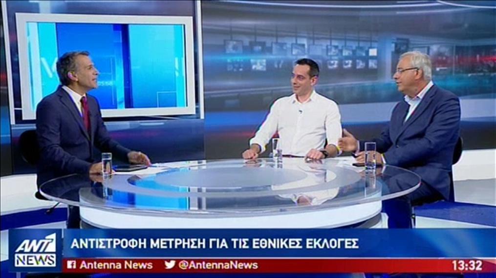 Εθνικές Εκλογές 2019: Σακελλάρης - Σταυριανουδάκης στον ΑΝΤ1