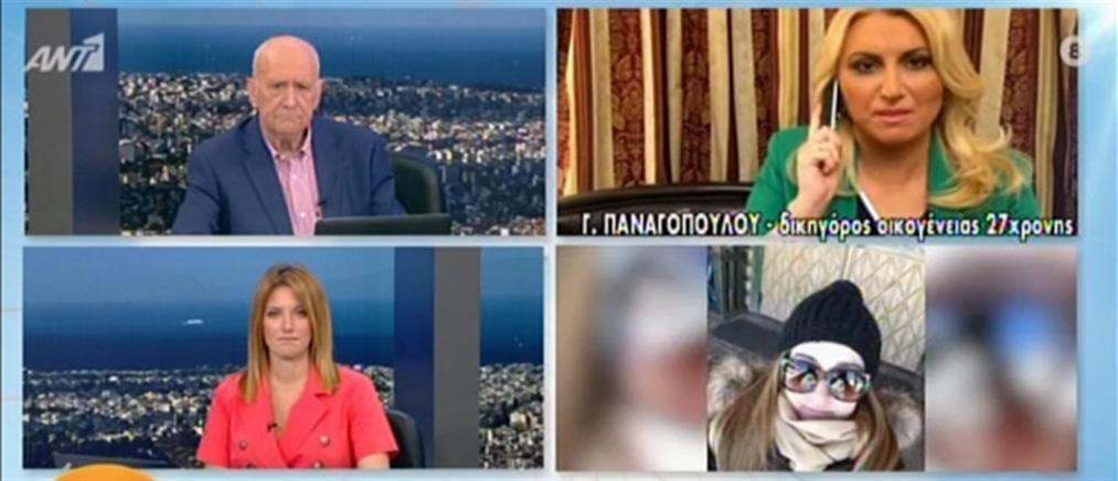 Παναγοπούλου στον ΑΝΤ1: Απαιτούνται απαντήσεις στην οικογένεια της 27χρονης λεχώνας (βίντεο)