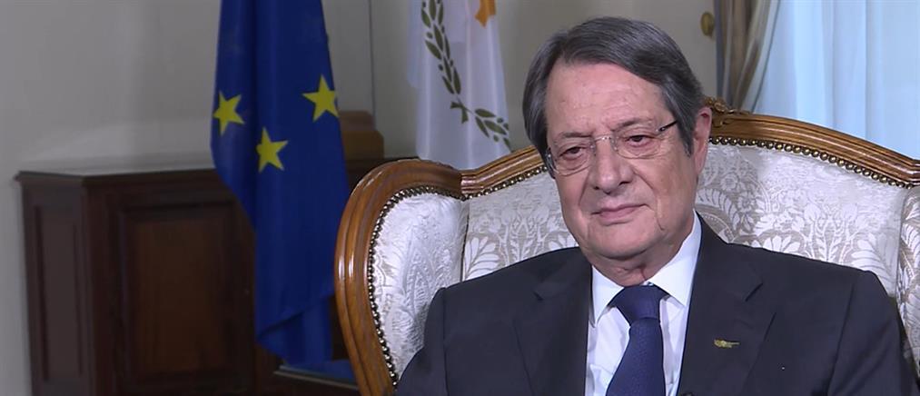 """Ο Νίκος Αναστασιάδης στο """"Special Report"""" για τις τουρκικές προκλήσεις (βίντεο)"""
