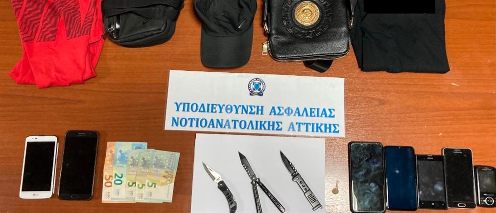 Εξαρθρώθηκε συμμορία ανηλίκων που σκορπούσε τον τρόμο στα νότια προάστια