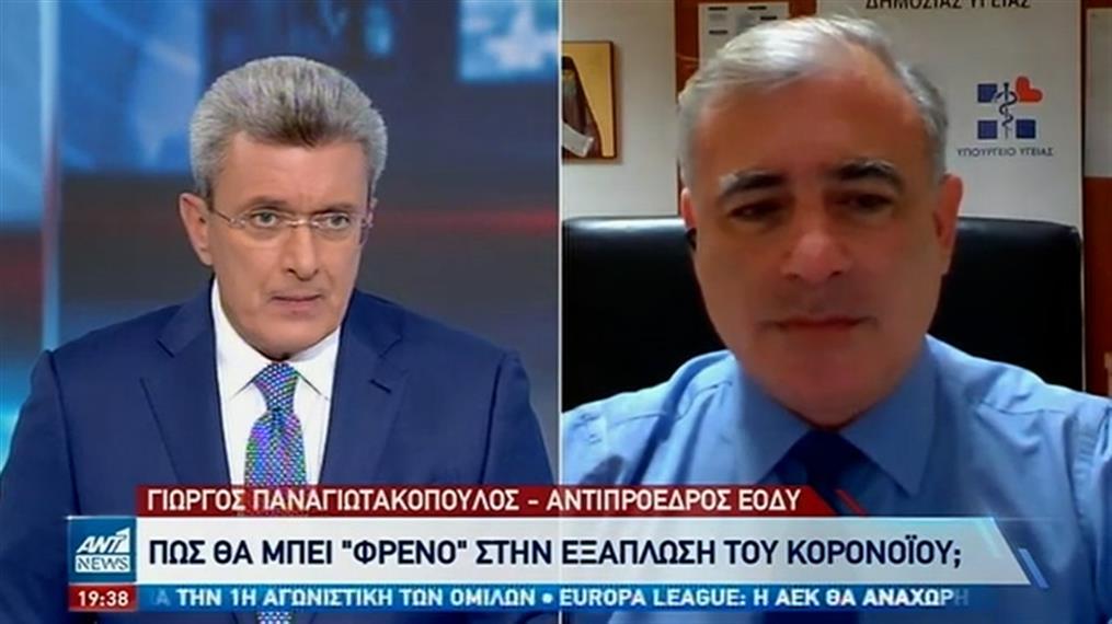 Παναγιωτακόπουλος στον ΑΝΤ1: «στο τραπέζι» το μέτρο για καθολική χρήση μάσκας