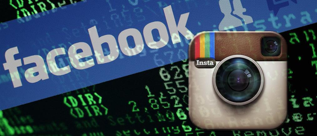 Παγκόσμια αναστάτωση από την δυσλειτουργία σε Facebook και Instagram