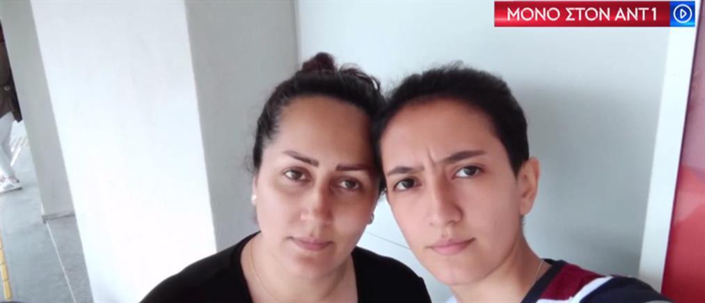 Αποκλειστικό ΑΝΤ1: Έκκληση από Ιρανή που κινδυνεύει με εκτέλεση αν απελαθεί (βίντεο)