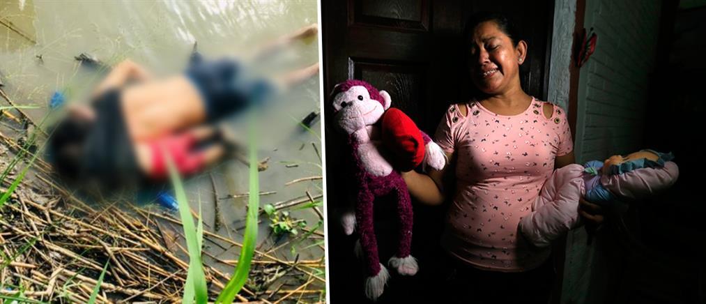 Συγκλονίζει η μητέρα του μετανάστη που πνίγηκε με την κόρη του: Του έλεγα να μην φύγει (βίντεο)