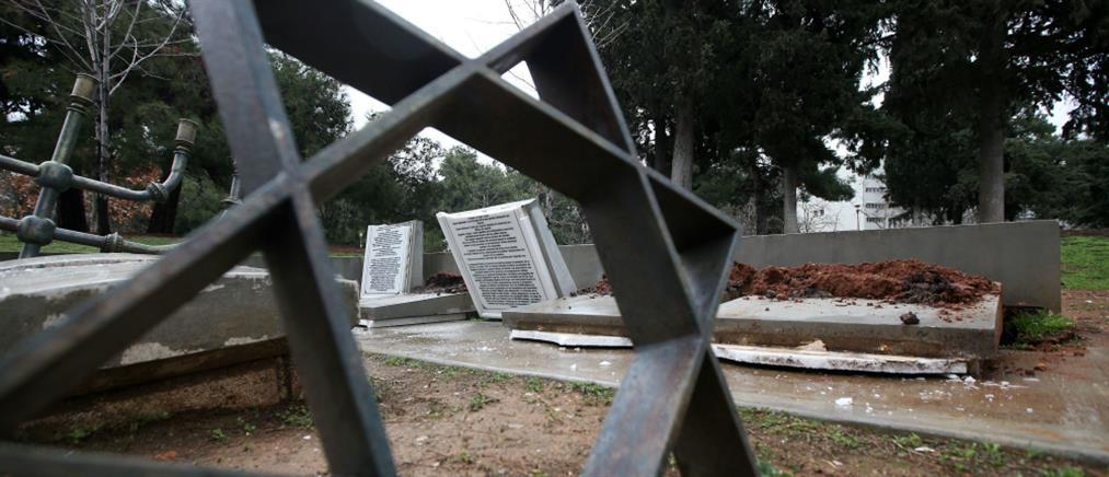 Οργή για τον βανδαλισμό του εβραϊκού νεκροταφείου στη Θεσσαλονίκη (εικόνες)