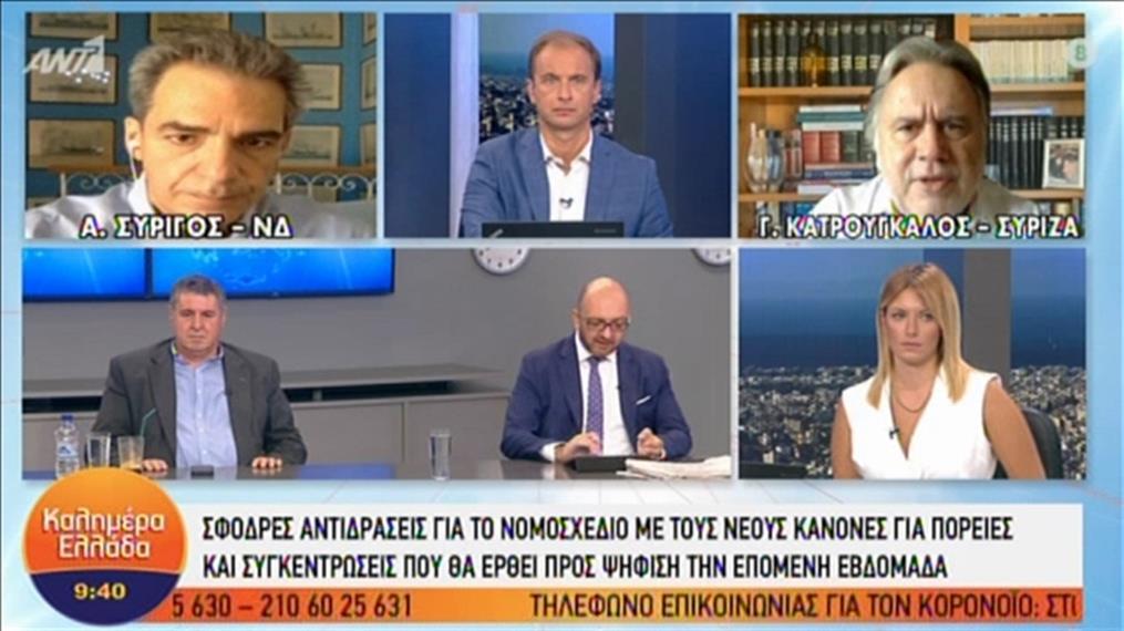 Οι Συρίγος και Κατρούγκαλος στην εκπομπή «Καλημέρα Ελλάδα»