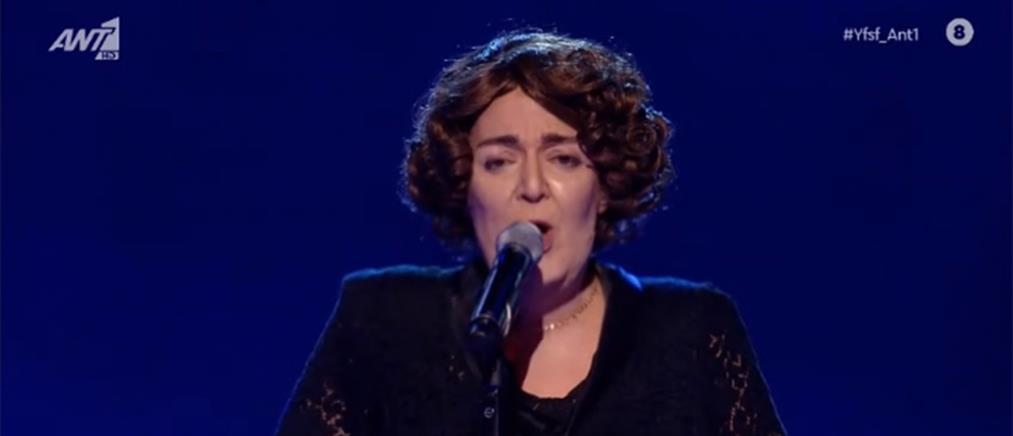 """YFSF - All Star"": Η guest εμφάνιση της Ελένης Καρακάση ως Susan Boyle (βίντεο)"