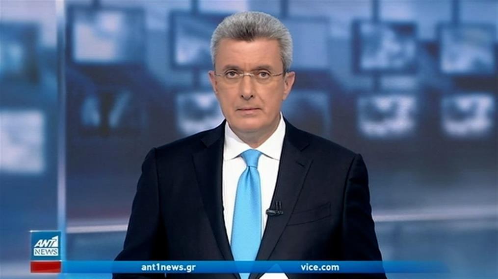 ANT1 NEWS 23-11-2020 ΣΤΙΣ 18:50