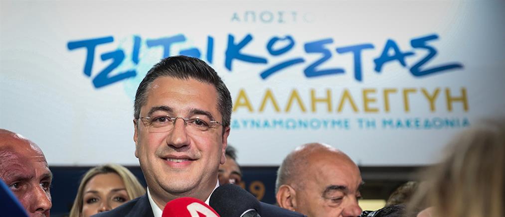 Τζιτζικώστας: Θα είμαι Περιφερειάρχης όλων των Μακεδόνων