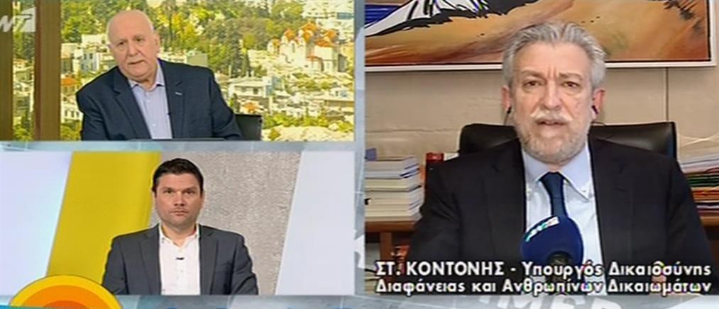 Κοντονής στον ΑΝΤ1: κανένας δεν γνώριζε τα στοιχεία της δικογραφίας της Novartis (βίντεο)